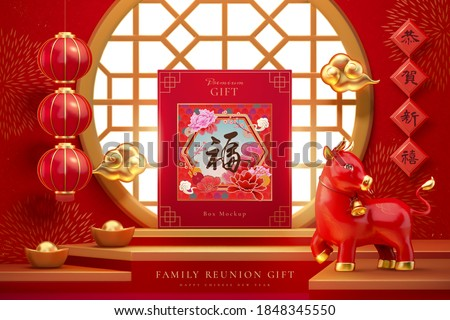 Lunar year gift box displaying on the stage with cute 3d illustration ox, Chinese translation: blessing, Happy lunar new year #1848345550