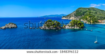 Mediterranean sea islands panoramic landscape. Rock islands in sea. Sea rock islands landscape. Islands panorama Royalty-Free Stock Photo #1848396112