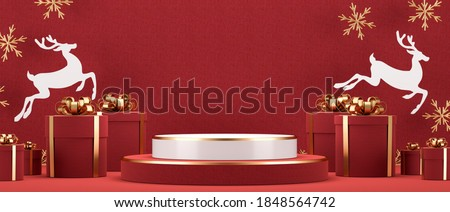 Geometric shape podium decorated with a gift boxes and Christmas ornaments. Christmas and new year concept. Copy Space for product presentation display. 3D illustration
