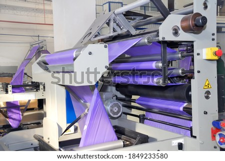 part of the machine for the production of polyethylene (low density polyethylene ) Royalty-Free Stock Photo #1849233580