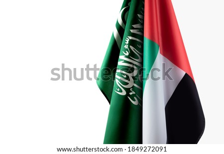 a combination between Saudi Arabia and United Arab emirates flag, a background for national occasions. Royalty-Free Stock Photo #1849272091