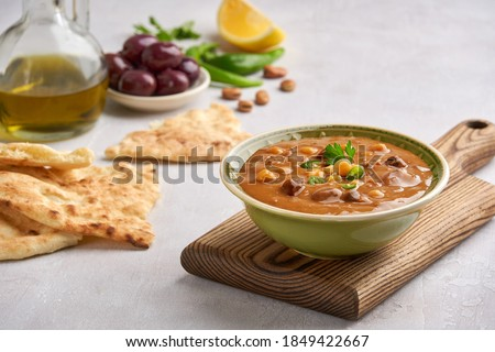 Fava beans  dip, traditional egyptian, middle eastern food foul medames Royalty-Free Stock Photo #1849422667