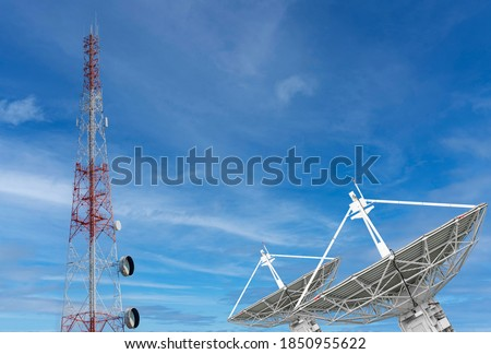 Parabolic satellite dish space technology receivers antenna of the radio observatory and telecommunication towers. Royalty-Free Stock Photo #1850955622