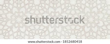 Concrete Stone mosaic tile. Cement background, cement damask pattern background, cement damask digital tiles #1852680418