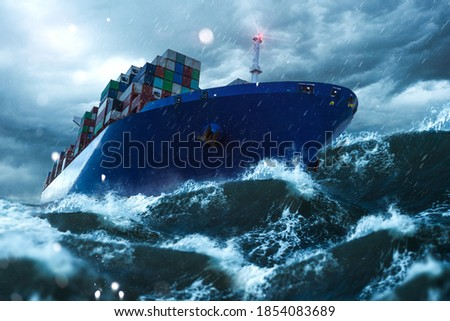 Container ship on stormy seas   Royalty-Free Stock Photo #1854083689