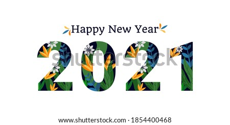 2021 New Year banner. Number 2021 with ornament flowers and plants. Vector decorative object. #1854400468