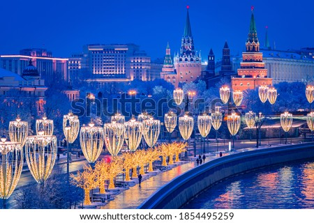 Christmas Moscow. Embankment in capital of Russia. New Year's decorations on Moscow embankment. Russian city in Christmas illumination. Moscow river on a winter night. Bird's-eye view of city Russia. #1854495259