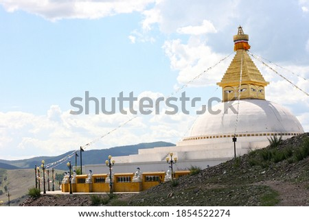 Amarbayasgalant Monastery in northern Mongolia. One of three largest Buddhist monastic centers in Mongolia in Iven Valley. Photo of stupa #1854522274