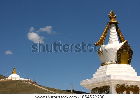 Amarbayasgalant Monastery in northern Mongolia. One of three largest Buddhist monastic centers in Mongolia in Iven Valley. Photo of stupa #1854522280
