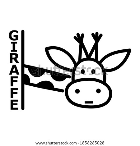 Giraffe cartoon face icon, isolated white background, vector illustration