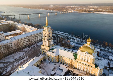 Aerial view of Perm and historical building of art gallery, Kama river with bridge in sunny winter day Royalty-Free Stock Photo #1856445610