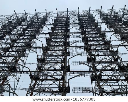 Powerful unique Soviet radar in Chernobyl, Duga radar over-the-horizon radar (OTH) system used as part of Soviet missile defense early-warning radar network. Chernobyl exclusion zone, Ukraine Royalty-Free Stock Photo #1856779003
