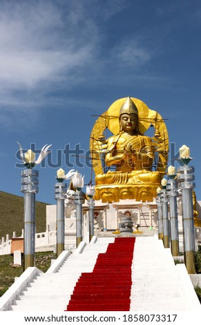 Golden sculpture in amarbayasgalant Monastery in northern Mongolia. One of three largest Buddhist monastic centers in Mongolia in Iven Valley. #1858073317