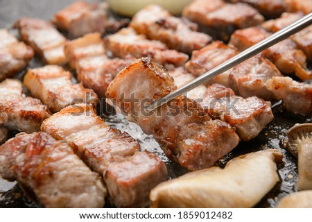 Korean Traditional Barbecue Pork Beef Royalty-Free Stock Photo #1859012482