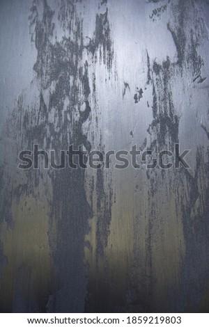silver metallic texture decorative plaster Royalty-Free Stock Photo #1859219803