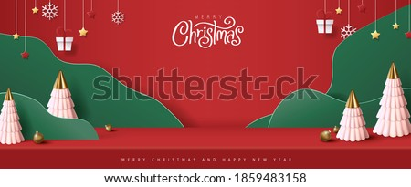 Merry Christmas banner studio table room product display with copy space  #1859483158