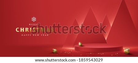 Merry Christmas banner with product display cylindrical shape #1859543029