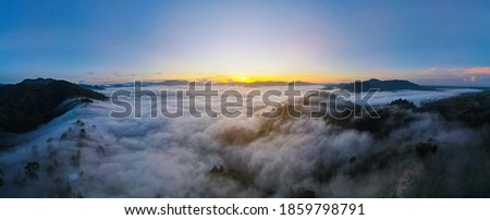Nature landscape Aerial view drone. Mist landscape view point in south Thailand. Andaman Mist landscape view point. Amazing Mist landscape over mountain. At Khao Khai Nui, Phang Nga, Thailand. Royalty-Free Stock Photo #1859798791