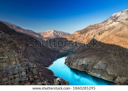 Sulak canyon, Republic of Dagestan. View from one of the peaks, near the village of Dubki. Royalty-Free Stock Photo #1860285295