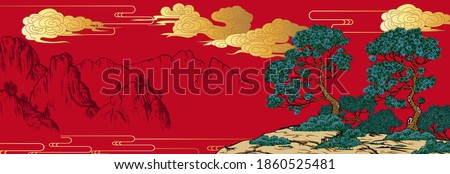 Chinese painting classic landscape with mountains Royalty-Free Stock Photo #1860525481