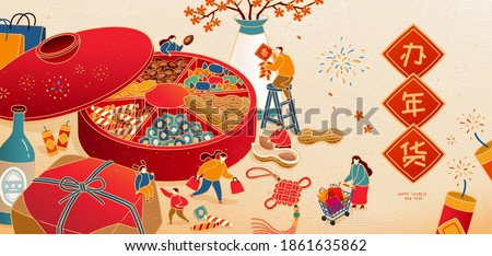 Banner illustration of miniature Asian people purchasing food and goods for Spring Festival, Translation: Chinese new year shopping Royalty-Free Stock Photo #1861635862