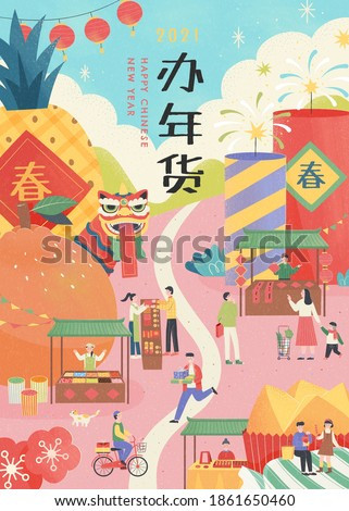 Miniature Asian people buying food and gifts in outdoor market, illustration in pastel color design, TEXT: 2021 Lunar new year shopping Royalty-Free Stock Photo #1861650460