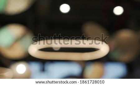 Defocused Bokeh Restaurant Store Light Royalty-Free Stock Photo #1861728010