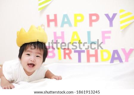 Half Birthday image of baby