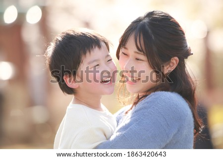 Image of smiling parents and children Royalty-Free Stock Photo #1863420643