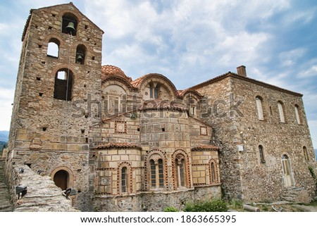 Metropolis of Mystras  is the metropolitan church, built in the second half of the 13th century Royalty-Free Stock Photo #1863665395