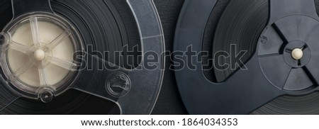 close-up of the old player's magnetic coils Royalty-Free Stock Photo #1864034353