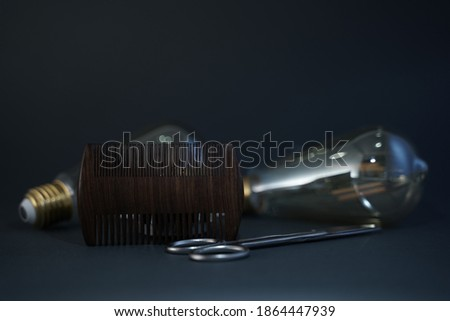 old vintage miscellaneous closeup focused Royalty-Free Stock Photo #1864447939