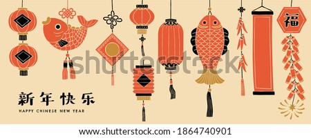 Hand drawn element set of red hanging decoration in Asian traditional market, isolated on beige background, Text: Fortune, Happy Chinese new year