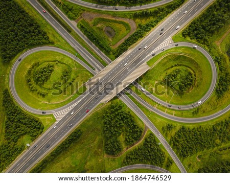 LIMERICK, IRELAND - An aerial view of the M7 motorway and N18 national road junction on the outskirts of Limerick City. Photo by Diarmuid Greene Royalty-Free Stock Photo #1864746529