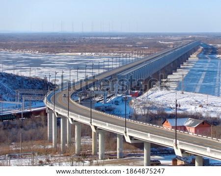 Amur bridge. Trans siberian railway. Khabarovsk, far East, Russia. #1864875247