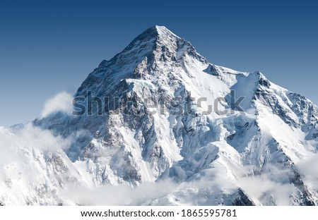 K2 peak the 2nd highest peak in the world Royalty-Free Stock Photo #1865595781
