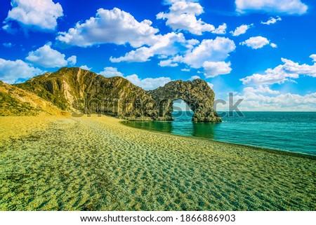 Seaside beach landscape and beautiful  coastline with sea waves Royalty-Free Stock Photo #1866886903