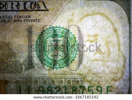 Franklin watermark on $100 bill