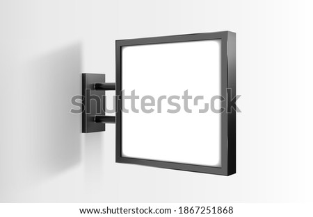 Vector square sign board mockup isolated on gray background. Illuminated lightbox on wall. Led luminous advertising board Royalty-Free Stock Photo #1867251868