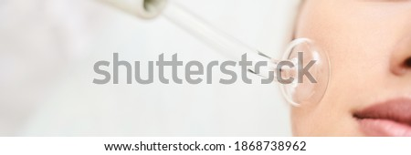 Darsonval cosmetology apparatus. Face cleaning procedure. Salon skincare treatment. Professional dermatology hardware. Electric spa equipment. Medicine device. Removal of acne. Copyspace. Patient Royalty-Free Stock Photo #1868738962