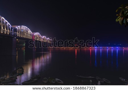 varanasi night photo. dev diwali festival pic. smooth river pic. #1868867323