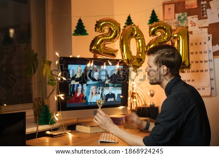 Christmas Holiday Eve in 2021. Parties during quarantine. Office New Year conference party online meeting with friends and family.  Distance Celebration. Video conferencing happy hour. #1868924245