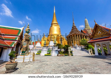 Temple of the Emerald Buddha or Wat Phra Kaew temple, Bangkok, Thailand Royalty-Free Stock Photo #1869028939