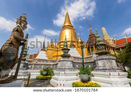 Temple of the Emerald Buddha or Wat Phra Kaew temple, Bangkok, Thailand Royalty-Free Stock Photo #1870101784