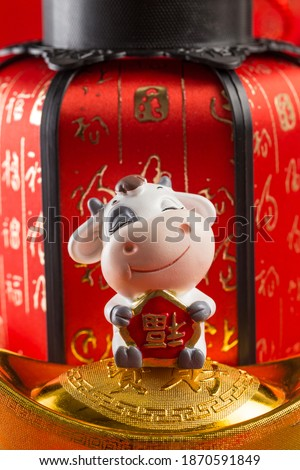 Spring Festival materials for the Year of the Ox(Translation:blessing,Money,Good luck,The money is rolling in,A quick buck,In the spring,Happy and happy.)