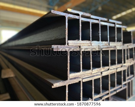 steel h-beam, selective focus, Raw materials used in building construction. Royalty-Free Stock Photo #1870877596