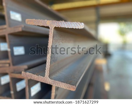 Metal profile beam steel  in packs at the warehouse of metal products, thailand Royalty-Free Stock Photo #1871627299