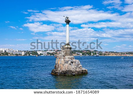 Monument to the Scuttled Ships in Sevastopol, in good summer weather in the Black Sea.