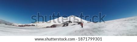 High snowy peaks panoramic photography