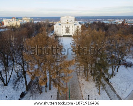 Aerial view of thetre of opera and ballet in perm, winter with trees in the foreground Royalty-Free Stock Photo #1871916436